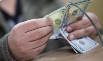 Покупка валюты Харьков