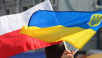 Украинцам нужны не только доллары, но и злотые